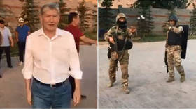 Shots fired as Kyrgyz special forces storm mansion of ex-president Atambayev (VIDEO)