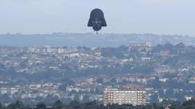 Wait...is that The Death Star in the sky? No, it's a MASSIVE Darth Vader hot-air balloon (VIDEO)