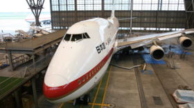 Japanese Air Force One, which flew emperor and 14 PMs, up for sale for $28mn (PHOTOS, VIDEOS)