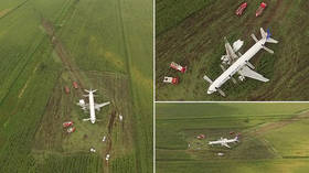 Drone footage shows emergency landing site of bird-stricken Ural Airlines plane