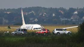 76 people, incl. 19 children, injured in Russian plane's emergency landing