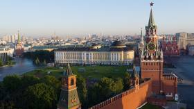 Explosive find at the Kremlin: WWII bomb discovered during construction work