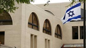 Man in bulletproof vest and knife prompts road closure near Israel embassy in Washington