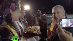 'No disrespect & good PR': Netanyahu explains wife's blunder at Ukraine welcome ceremony (VIDEO)