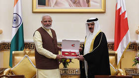 'Honor for entire India!' Modi scores two state awards on Persian Gulf tour (PHOTOS, VIDEO)