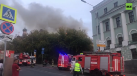 Fire breaks out at iconic Moscow convent near Kremlin (VIDEOS)