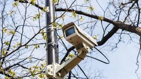 Jesse Ventura: Never let the government put you under surveillance