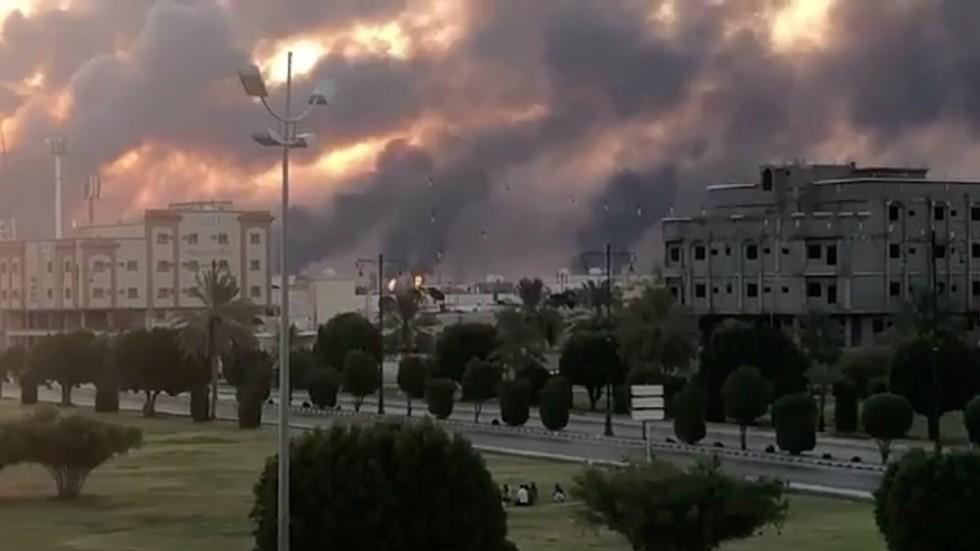 Saudi Aramco attacked