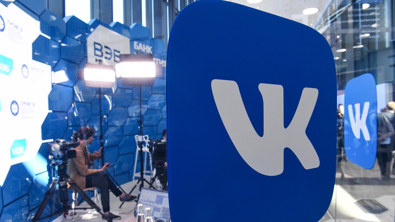 Dating VKontakte LOTR dating site