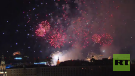 Moscow marks its 872nd birthday with MASSIVE fireworks (PHOTO, VIDEO)