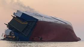 Four missing, 20 rescued after cargo ship capsizes off Georgia coast
