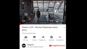 Russian rappers remove ode to Moscow after over 1mn dislikes on YouTube