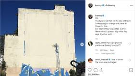'I guess a big white flag says it just as well': Banksy's Brexit mural in Dover painted over