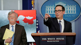 US Treasury secretary says no meeting planned between Trump & Iran's Rouhani