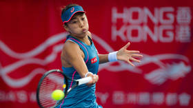 WTA postpones Hong Kong Tennis Open amid large-scale protests