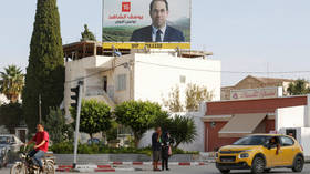 Tunisia to hold presidential election with 26 candidates