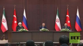Erdogan, Putin & Rouhani speak to media after trilateral talks on Syria (VIDEO)