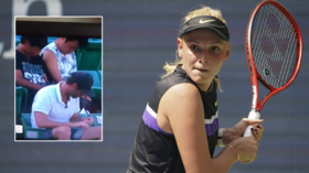 'Wake them up!' Tennis star Vekic amused by dozing fans at Pan Pacific Open match (VIDEO)