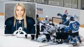 'I learnt that from Khabib': Russian female hockey player shows off MMA skills in massive brawl (VIDEO)