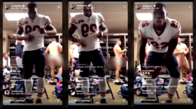 Camera flash: NFL player unwittingly exposes himself during live locker room celebration