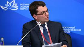 'Enemy of Ukraine': Russia's deputy justice minister & ECHR envoy has personal data published on Mirotvorets witch-hunting website