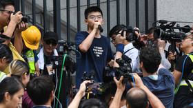 Western-backed Hong Kong protest poster-boy Joshua Wong to run for local office