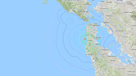 Moderate QUAKE wakens San Francisco, Twitter flooded with witness reports