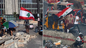 Iran's Khamenei says US & allies behind public turmoil in Iraq, Lebanon after Hariri resignation
