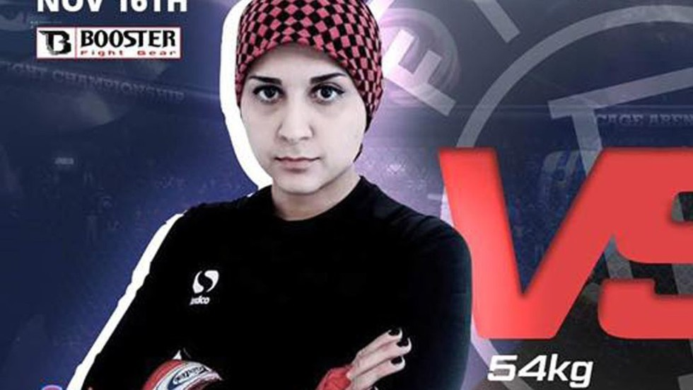 Female amateur kickboxer dies of brain injuries suffered during UK bout