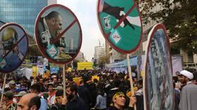US Treasury sanctions Khamenei's son & Iran's General Staff on 40th anniversary of American embassy takeover in Tehran