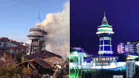 Cosmic disaster: Massive fire ravages astronomy center in Turkish capital (VIDEO)