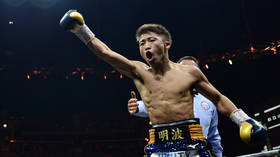Monster! Inoue wins enthralling war with tough Donaire to claim Muhammad Ali trophy in Japan