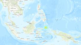 7.1 magnitude earthquake hits near Indonesia, tsunami threat warning issued