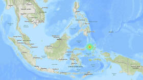 7.1 magnitude earthquake hits near Indonesia