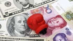 A rivalry turned 'financial war' (E1464)