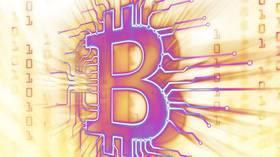 Punishment bonds & bitcoin on Mars (E1465)