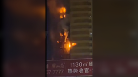 MASSIVE fire breaks out at high-rise in China (VIDEOS)