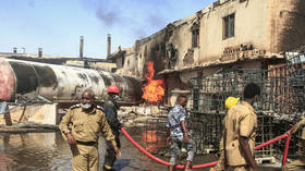 Sudan factory EXPLOSION leaves scores of people dead & injured (VIDEOS)