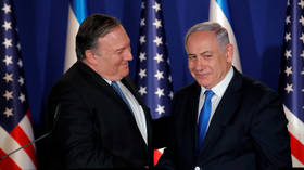 Netanyahu, Pompeo to meet in Lisbon as Israeli PM needs 'political boost' at home