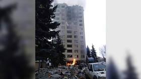 Massive gas EXPLOSION rips through apartment building in Slovakia (PHOTOS, VIDEOS)