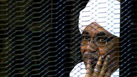 Sudan's ex-president receives 2-year detention for corruption