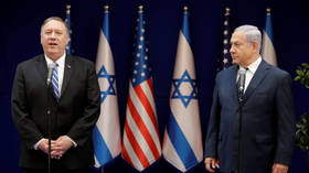 US State Department 'firmly opposes' ICC probe into Israeli war crimes allegations, insisting court lacks jurisdiction