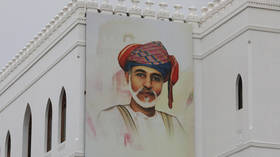 'A true friend of India': New Delhi declares state mourning for Oman's late Sultan Qaboos