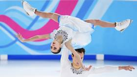 Russian figure skating duo Apollinariia Panfilova and Dmitry Rylov claim gold at 2020 Youth Olympics (VIDEO)