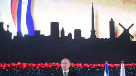 'Thank you': Putin gets emotional at unveiling of Siege of Leningrad monument in Israel