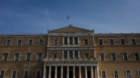 Greek govt websites hit by cyberattack, 2nd in week – officials