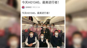 Special Indian flight en route to Wuhan to deliver medical supplies & evacuate citizens stranded in coronavirus epicenter