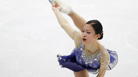 New rival to Tutberidze's girls? South Korean female skater lands never seen before quad (VIDEO)