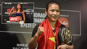 'I got the US visa… now there's fire in my belly': Chinese UFC champ Zhang beats coronavirus fears, ready for Jedrzejczyk test