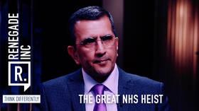 The great NHS heist